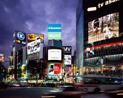Japan Tourism to Offer 10,000 Free Flights to Bloggers