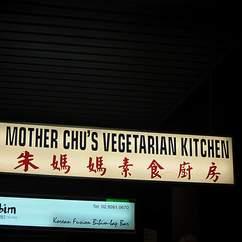 Mother Chu's Vegetarian Kitchen