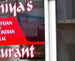 Santhiya's