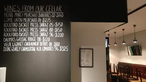 Bellota Wine Bar