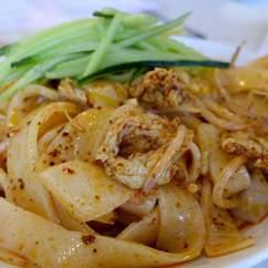 Xi'an Food Bar