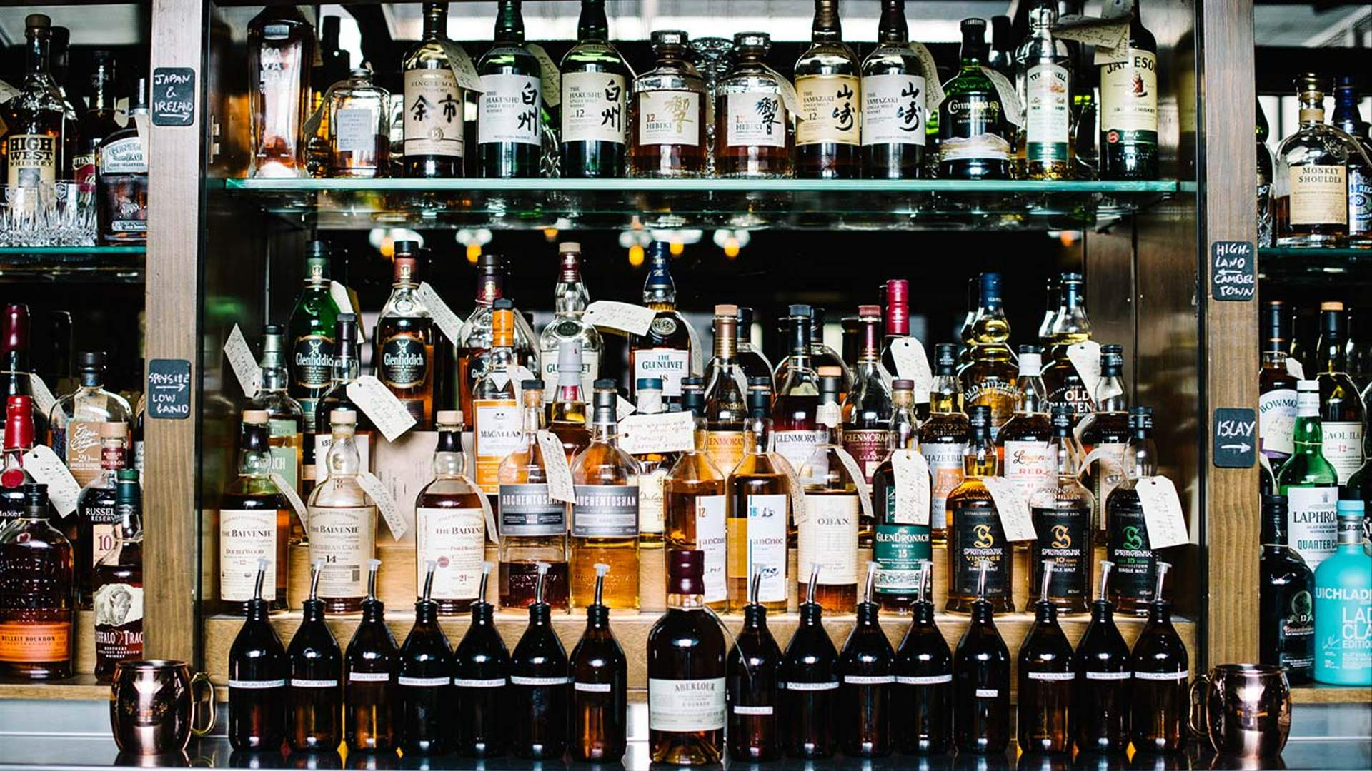 The Ten Best Whisky Bars In Sydney Concrete Playground Concrete Playground Sydney