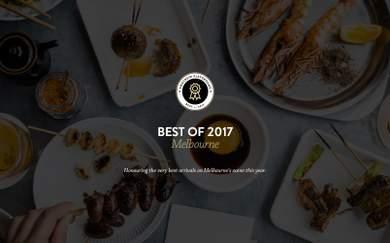 Best of 2017 Melbourne