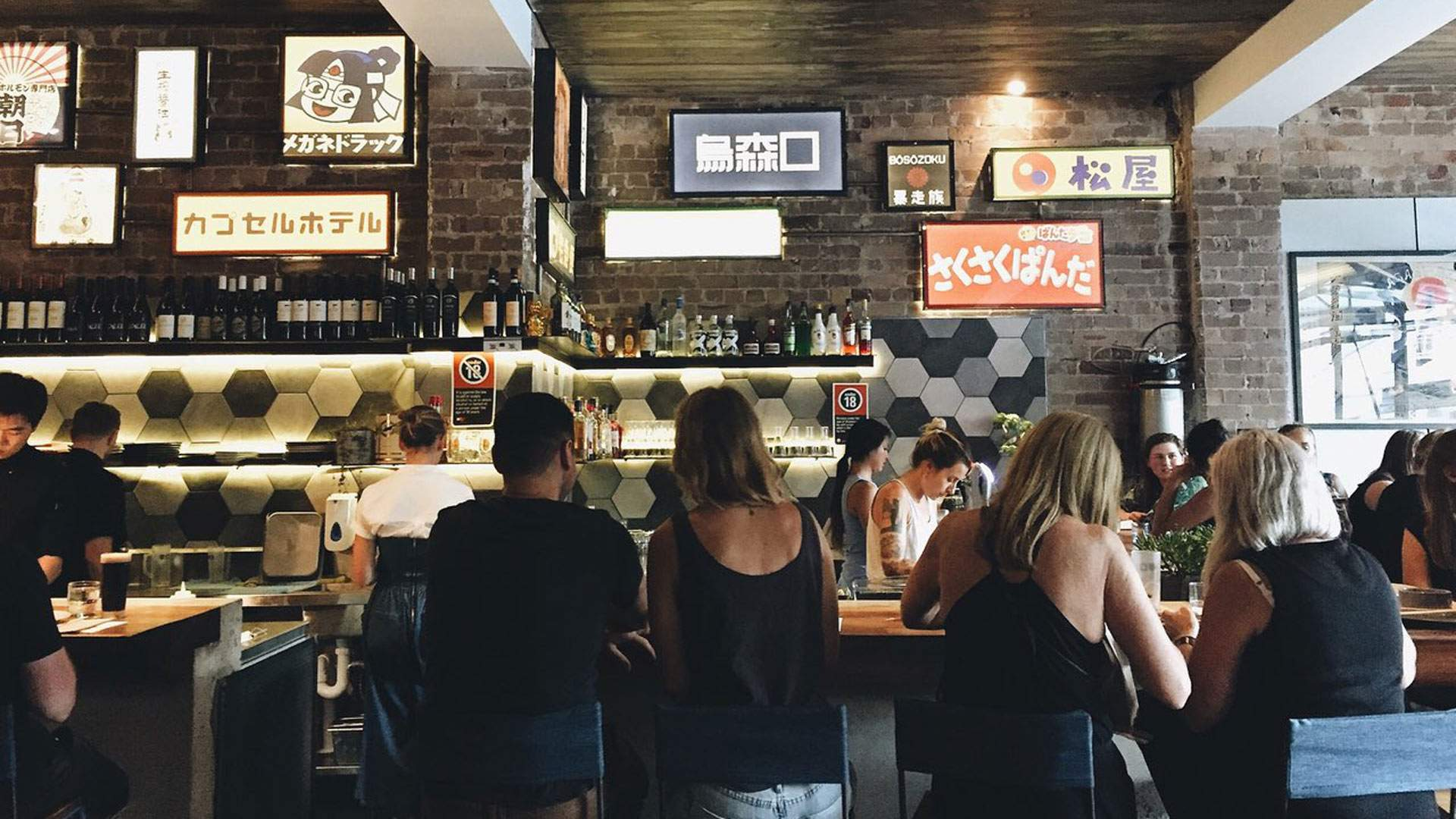 The Best Japanese Restaurants in Sydney
