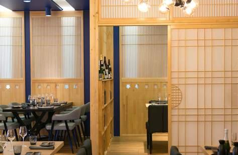 Katsumi Japanese Restaurant — CLOSED