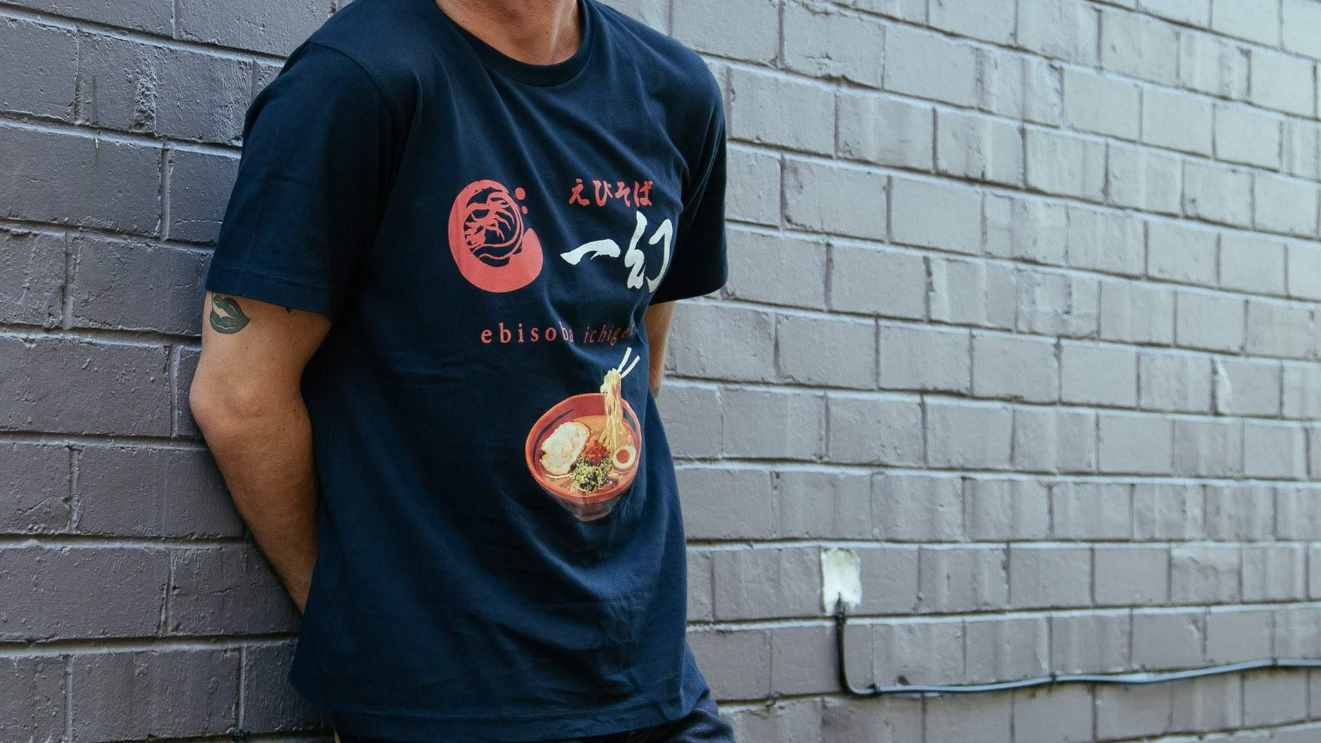 Uniqlo Has Just Released a Bunch of T-Shirts Dedicated to Japan's Best Ramen Joints