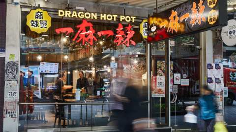 Dragon Hot Pot Russell Street