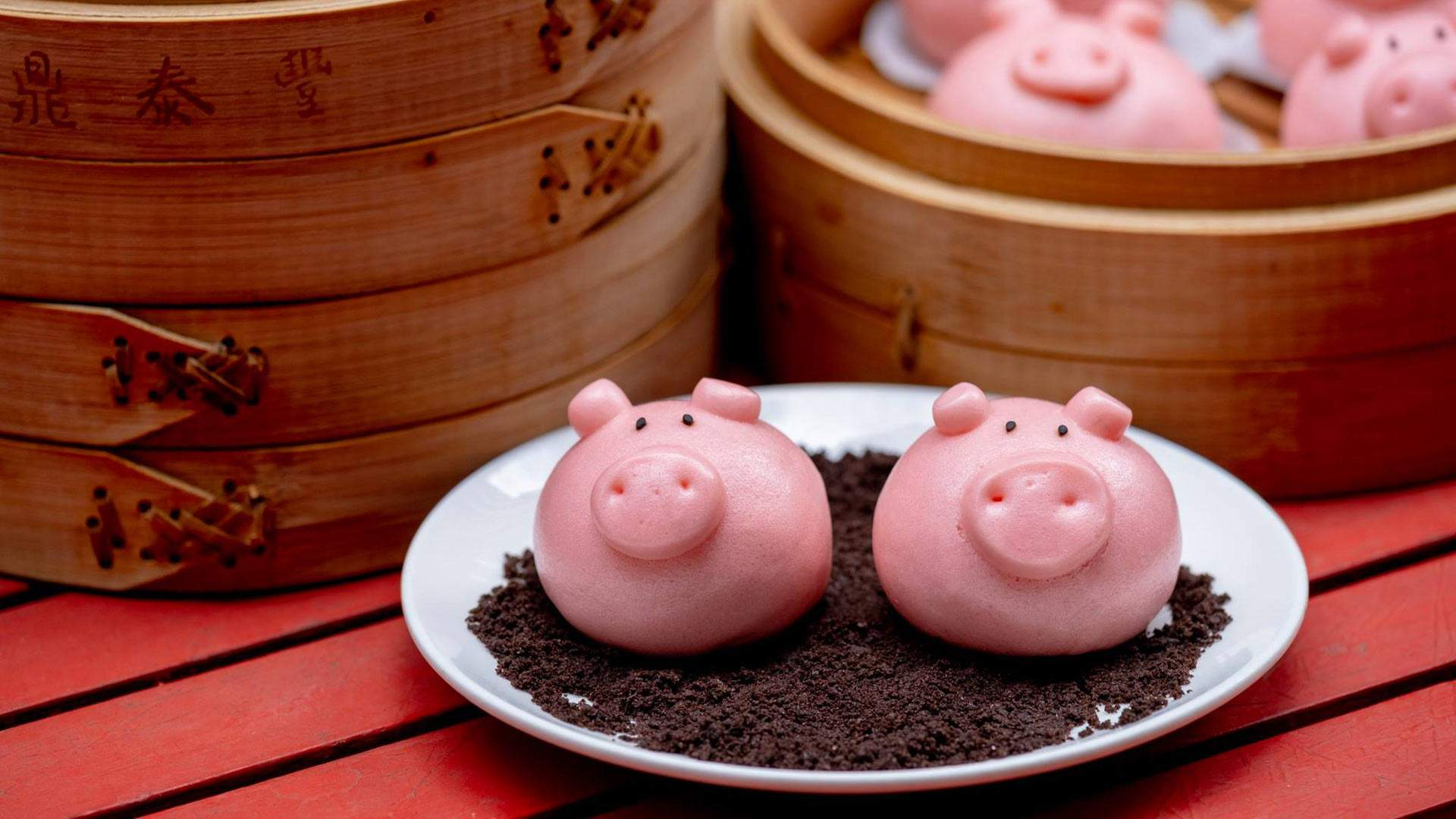 Din Tai Fung Is Making Adorable Pig Dumplings for Chinese New Year