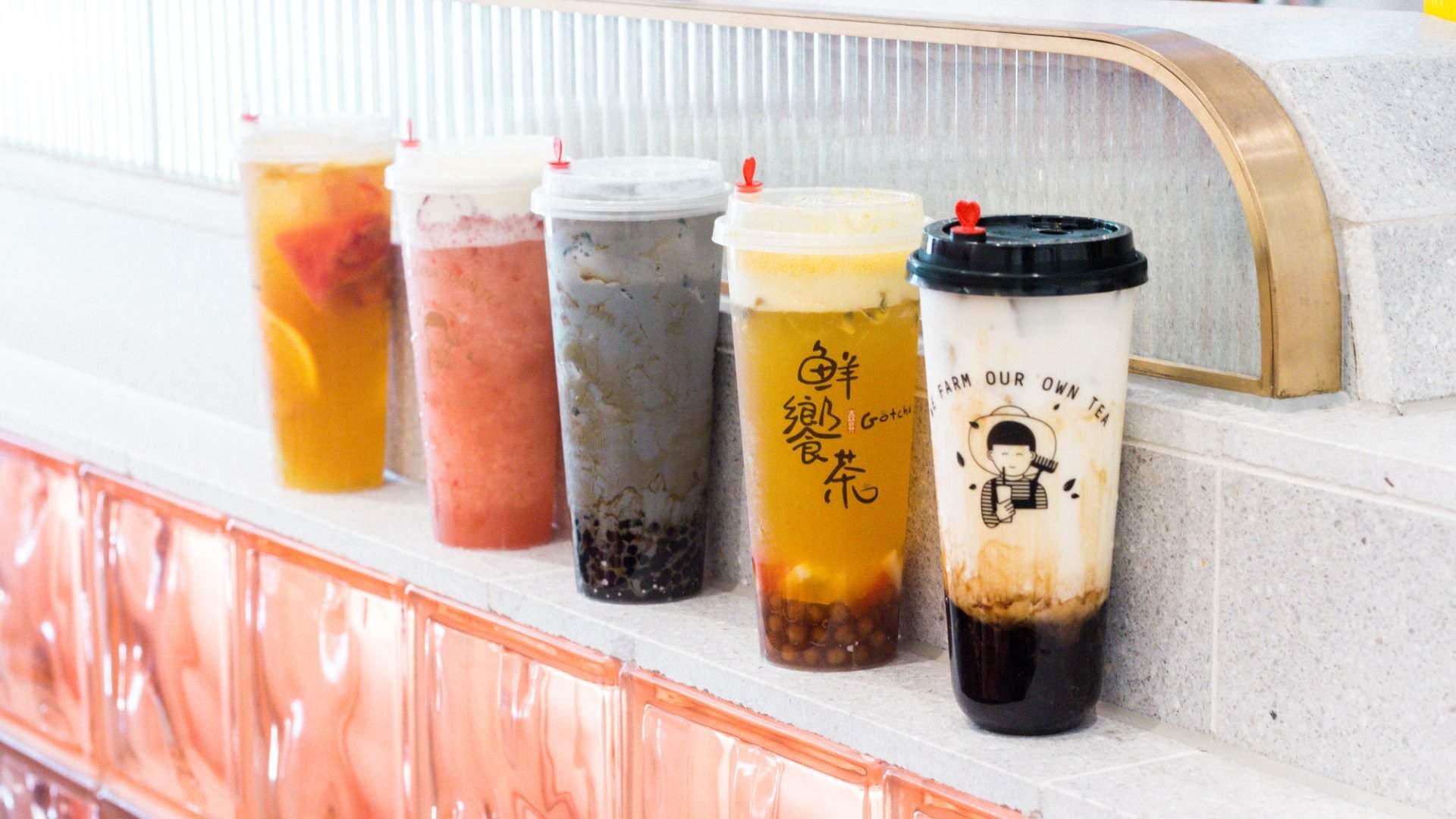 Bubble Tea Festival