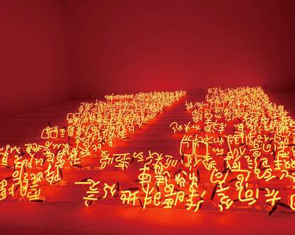 A New Immersive and Neon-Lit Exhibition of Contemporary Chinese Art Is Coming to the NGV