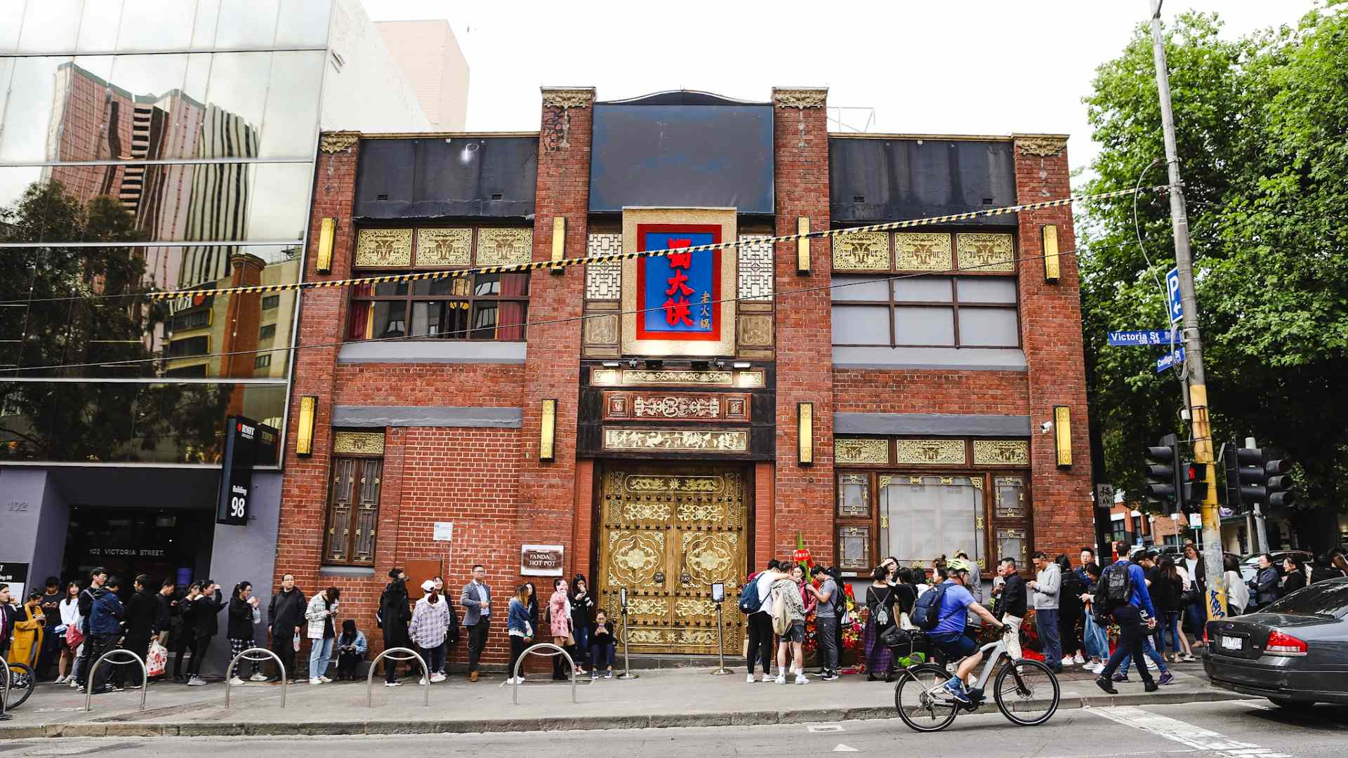 This Melbourne Building Has Been Turned Into an OTT Two-Storey Panda Hot Pot Restaurant