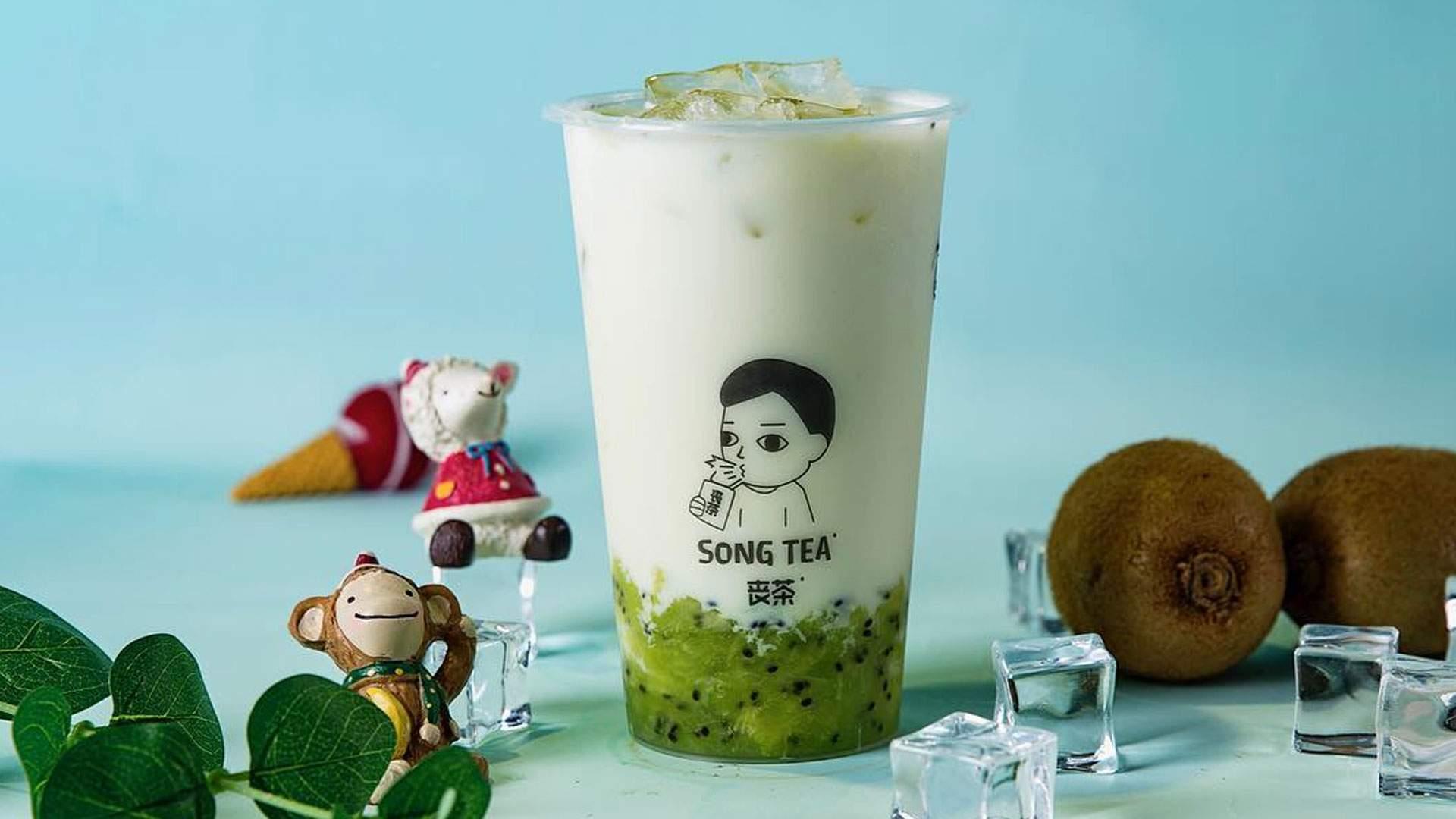Song Tea