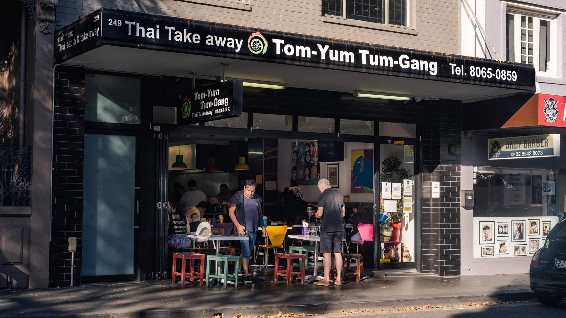 Tom-Yum Tum-Gang