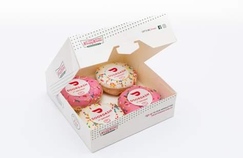 Free Doughnuts on DoorDash